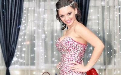 Ведущая Дарья Иремашвили