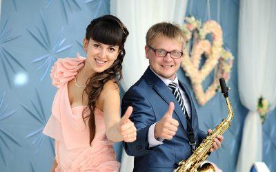 Юлия Козловцева Vanilla Sky