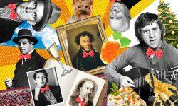 Необычные поздравления с Новым годом в стиле известных русских поэтов